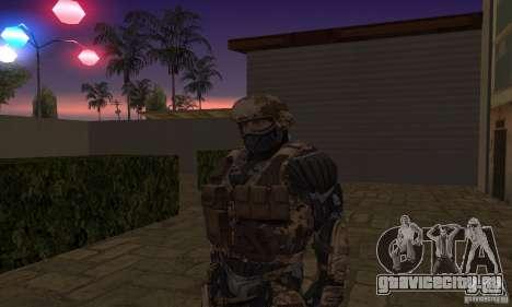Crysis NanoSuit для GTA San Andreas