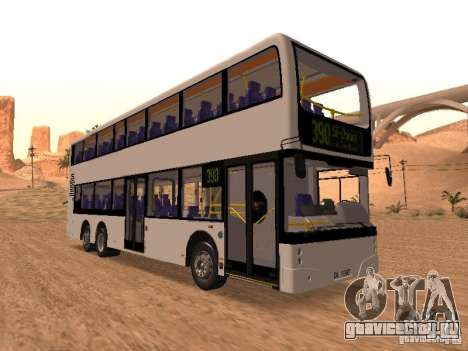 Volvo B7L для GTA San Andreas