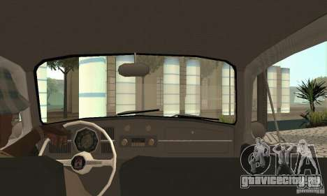 Volkswagen Beetle 1963 для GTA San Andreas вид справа