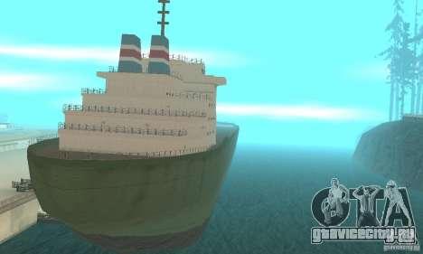 The G60 Ferry boat для GTA San Andreas вид слева