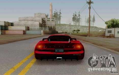 Lotus Exige S V1.0 2012 для GTA San Andreas вид сзади слева