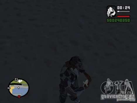 The present fishing mod V1 для GTA San Andreas