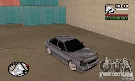 ВАЗ 2170 Chrome для GTA San Andreas