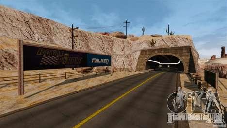 Ambush Canyon для GTA 4 девятый скриншот