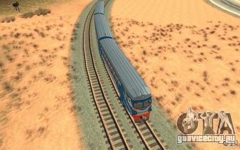Поезд ER2-K-1321 для GTA San Andreas вид изнутри