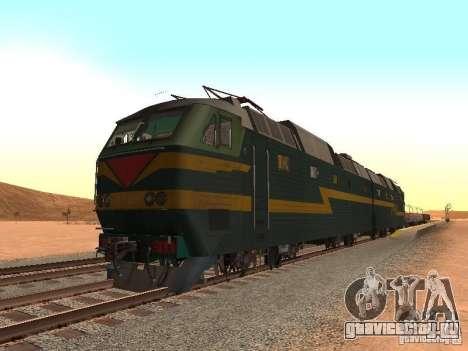 ЧС7 233 для GTA San Andreas