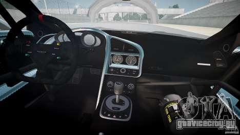Audi R8 для GTA 4 вид сверху