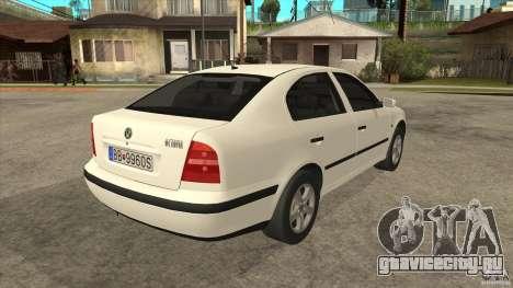 Skoda Octavia 1997 для GTA San Andreas вид справа