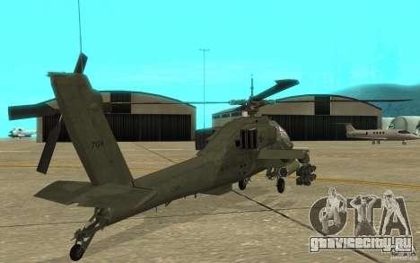 AH-64 Апач для GTA San Andreas вид справа