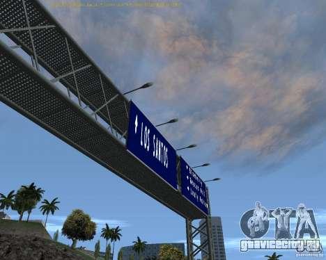 Дорожные указатели v1.1 для GTA San Andreas второй скриншот