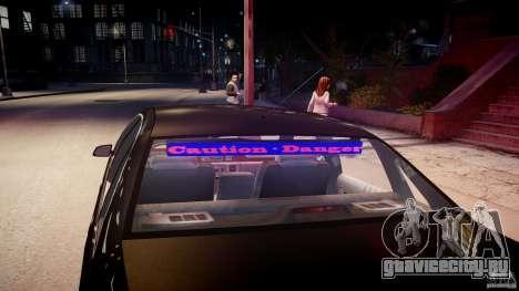 Chevrolet Caprice FBI v.1.0 [ELS] для GTA 4 двигатель