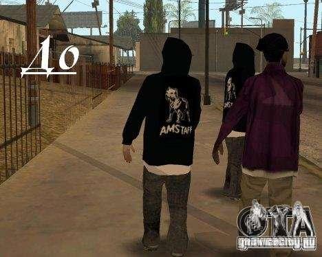 Одежда с Виктором Цоем для GTA San Andreas третий скриншот