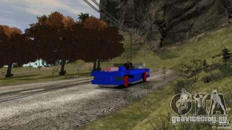 LEGOCAR для GTA 4