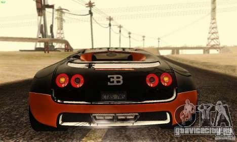 Bugatti Veyron SuperSport для GTA San Andreas вид сбоку