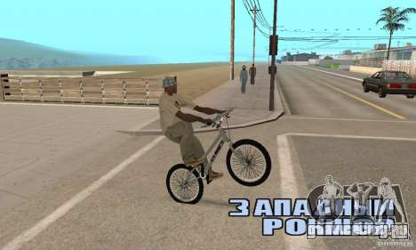 Велотриал CS bikes для GTA San Andreas вид справа