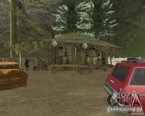 В гости к бабушке для GTA San Andreas пятый скриншот