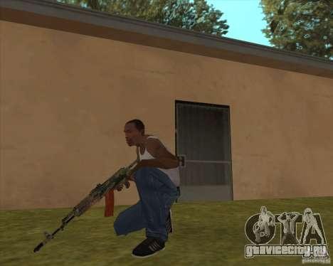 AK-74 с текстурой из Метро 2033 для GTA San Andreas