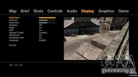 Low End PC ENB By batter для GTA 4 двенадцатый скриншот