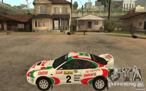Toyota Celica GT4 DiRT для GTA San Andreas вид слева