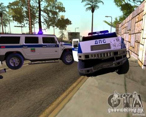 Hummer H2 ДПС для GTA San Andreas вид сверху