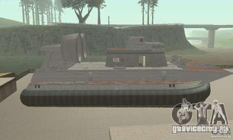 Судно на воздушной подушке для GTA San Andreas вид сзади слева
