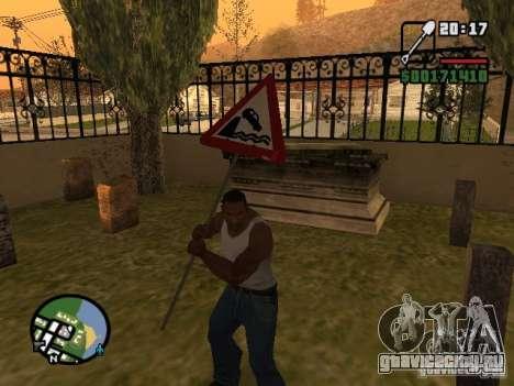 Дорожный знак для GTA San Andreas третий скриншот