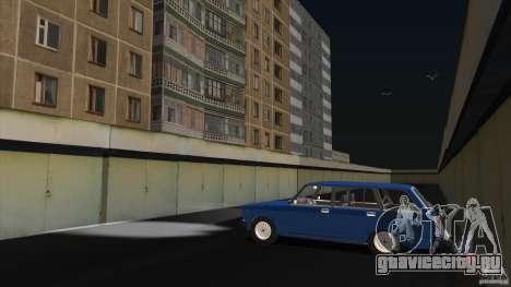 Арзамас beta 2 для GTA San Andreas третий скриншот