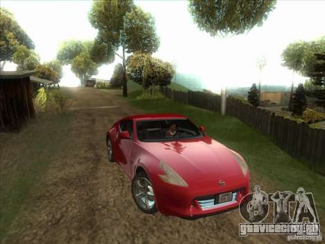Nissan 370Z v2.0 для GTA San Andreas вид сзади