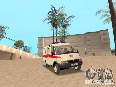ГАЗель 2705 Скорая помощь для GTA San Andreas