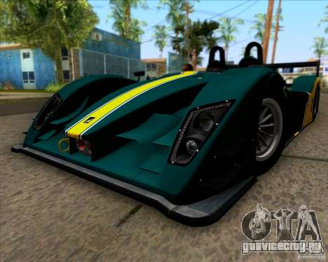 Caterham Lola SP300R для GTA San Andreas вид справа
