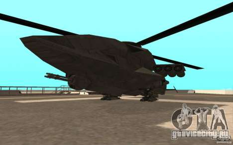 MQ Drone from BO2 для GTA San Andreas вид справа