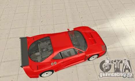 Ferrari F40 Competizione для GTA San Andreas вид сзади слева