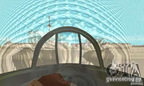 De-Havilland-Vampire ver 2.0 для GTA San Andreas вид сзади