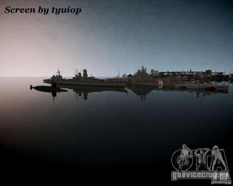 Военный Флот для GTA 4 третий скриншот