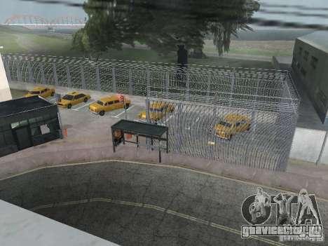 Первый таксомоторный парк версия 1.0 для GTA San Andreas второй скриншот