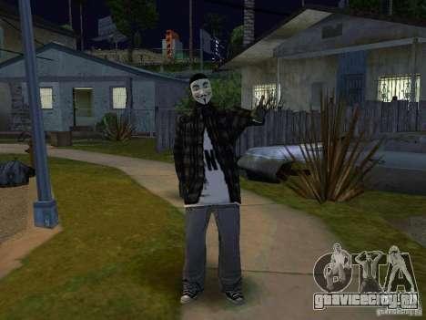 Новый Grove Анонимус для GTA San Andreas второй скриншот