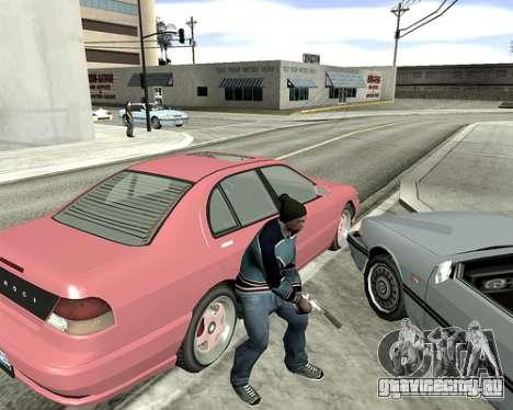 Система укрытий для GTA San Andreas шестой скриншот