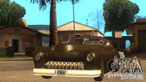 Hermes HD для GTA San Andreas вид справа