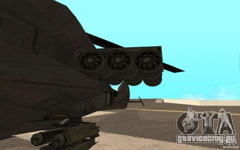 MQ Drone from BO2 для GTA San Andreas вид слева