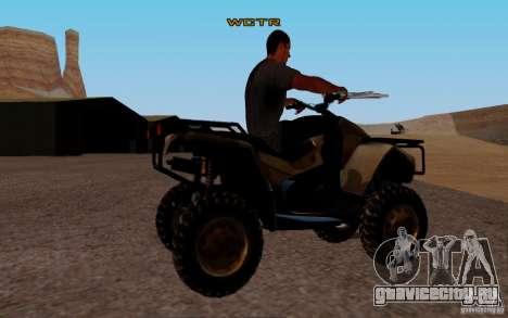 Quadbike from BF 3 для GTA San Andreas вид сзади слева