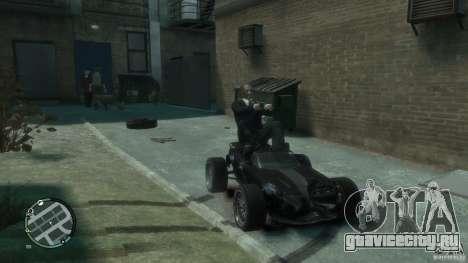 Banshee Go Kart для GTA 4 вид слева