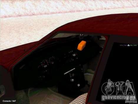 ВАЗ 2109 Зимняя для GTA San Andreas вид слева