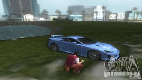 Lexus LFA для GTA Vice City вид справа