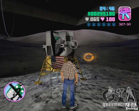 HD Скины для GTA Vice City второй скриншот