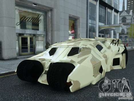 HQ Batman Tumbler для GTA 4