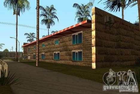 Новые текстуры домов на Гроув Стрит для GTA San Andreas