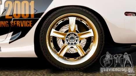Toyota Supra Top Secret для GTA 4 вид сверху