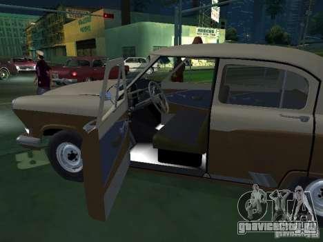 ГАЗ М21Т Такси для GTA San Andreas вид сбоку