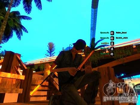 Black and Yellow weapons для GTA San Andreas второй скриншот