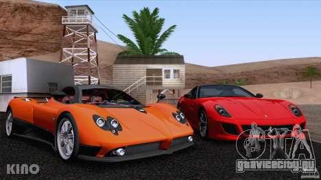 Pagani Zonda F для GTA San Andreas вид сзади слева